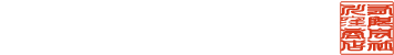 和牛の芸術品 | 頑なに拘り通した川窪商店の熟成肉を是非ご家庭でお楽しみください